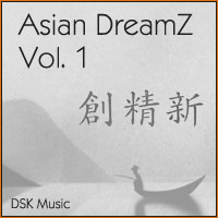 DSK Music SoundFonts, download free soundfonts of acoustic pianos