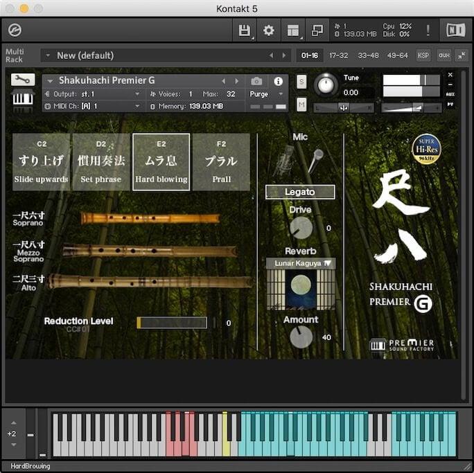 Premier Sound Factory Shakuhachi Premier G