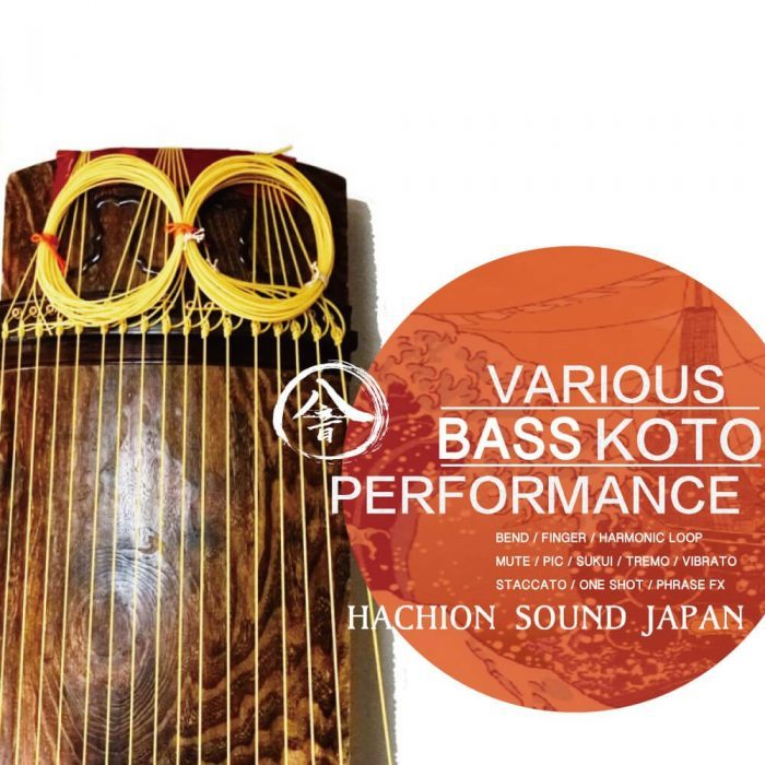 Hachion Sound Japan releases Various Bass Koto Performance sample pack