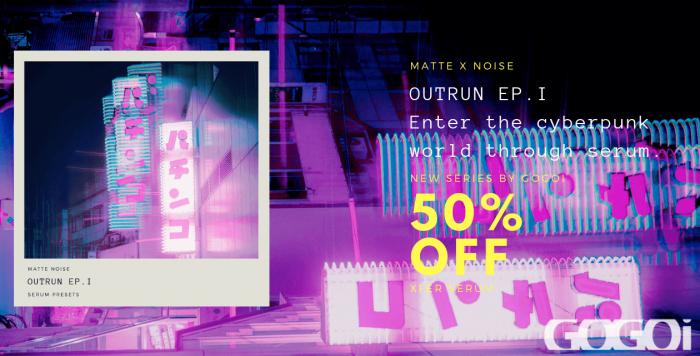 GOGOi Matte Noise Outrun EP1