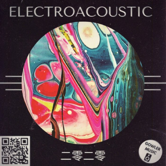 GowlerMusic ElectroAcoustic Music